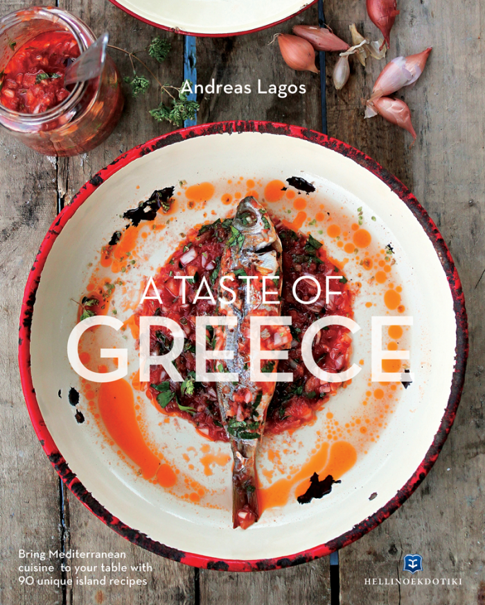 Εξώφυλλο A TASTE OF GREECE